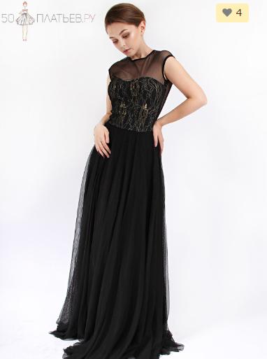 ab05a5598c4 Купить вечернее платье в Сургуте